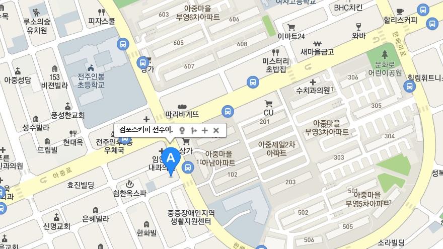 컴포즈 커피숍 아중점 지도.jpg
