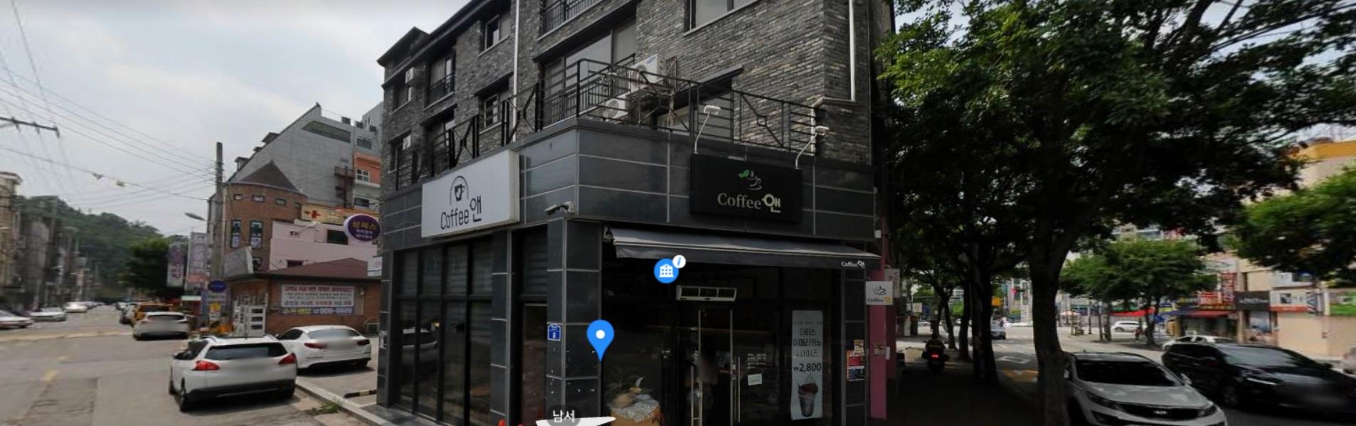 컴포즈 커피숍 아중점.jpg