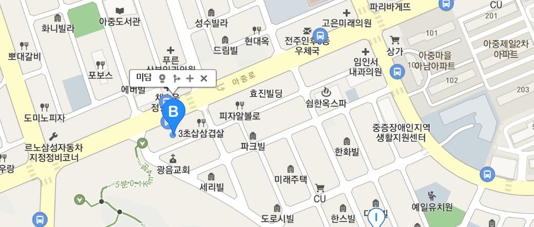 아중리 미담(닭요리음식점)지도.jpg