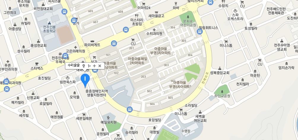 수리술술 지도.jpg