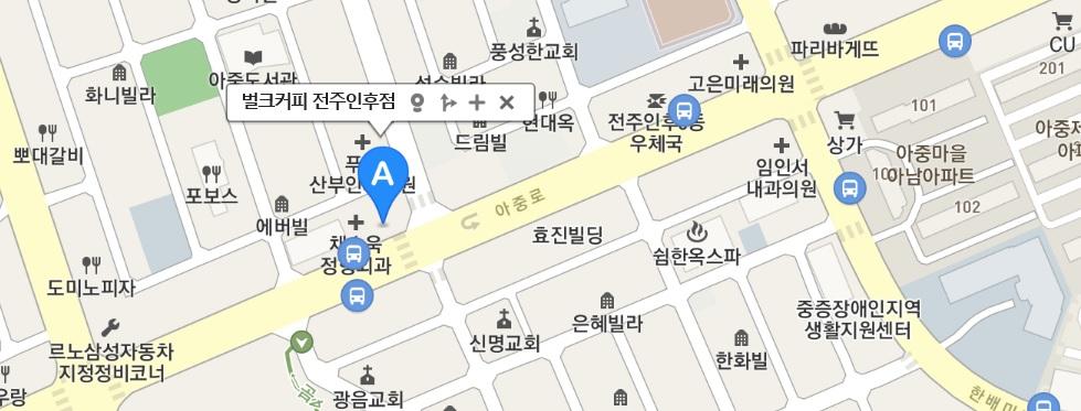벌크커피 지도.jpg