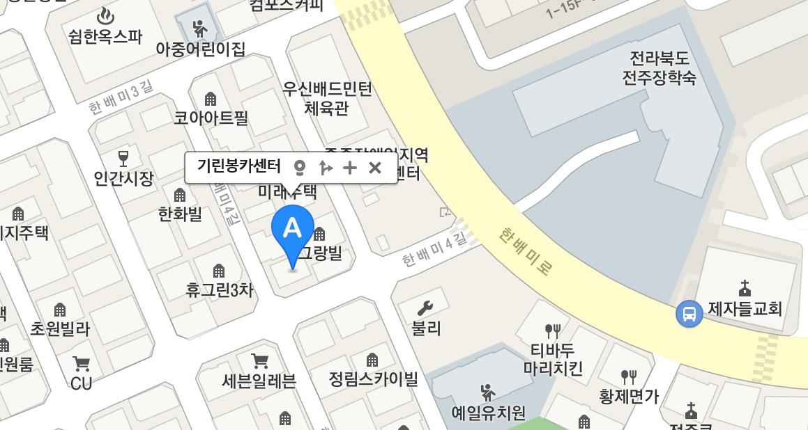 기린봉카센터-지도.jpg